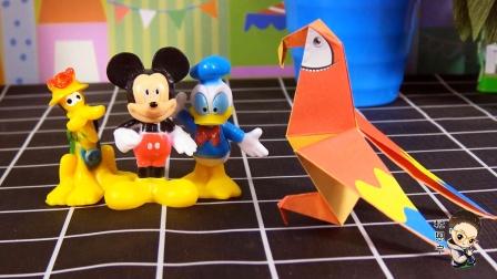米奇妙妙屋折纸系列之鹦鹉