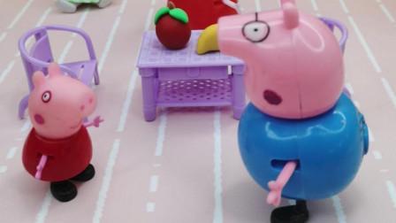 僵尸变成猪爸爸骗吃的,他的计划会成功吗?
