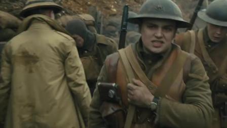 1917:小伙二人抵达前线,蛮横直撞,险些出事,还好同伴解围
