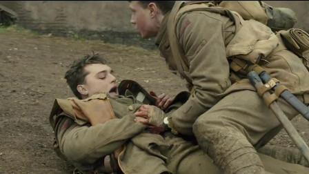 1917:小伙二人救下敌军受伤士兵,农夫与蛇的故事瞬间上演