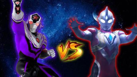 特利迦奥特曼强力型VS黑暗泰塔斯!奥特曼格斗进化0修改皮肤!