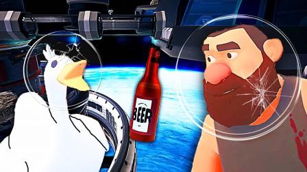 梦境伙计 与捣蛋鹅在宇宙空间站梦幻联动,鹅被放逐了