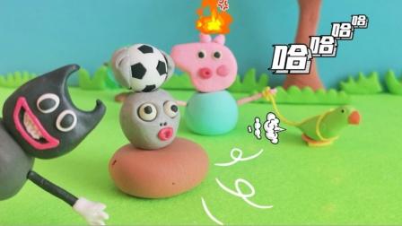 原创黏土定格动画:小僵尸夺人所爱上了瘾,最后这笑懵了!