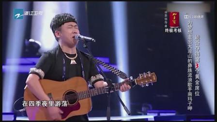 中国好声音:大哥抱着吉他自弹自唱,深情到不行了,这谁能顶得住