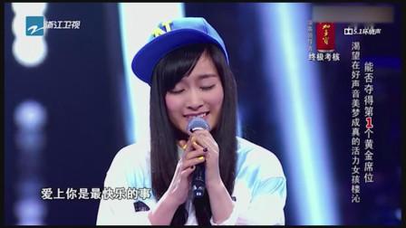 中国好声音:就凭这演唱,怎么能不征服全场?还有谁