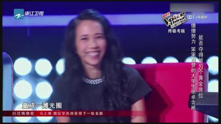 中国好声音:可给莫文蔚乐坏了!简直让人欲罢不能,还有谁