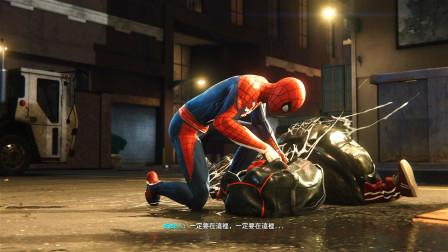 蜘蛛侠太穷了,连房租都交不起,直接被房东扫地出门