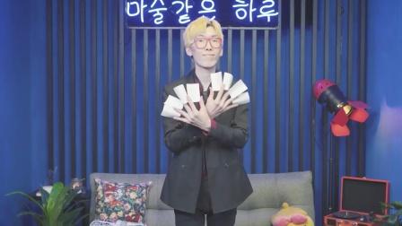 Myung Joon Lee 牌 手彩魔术