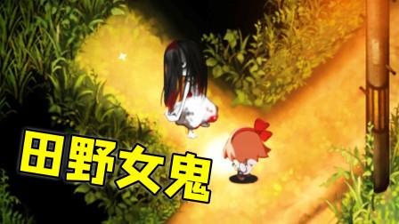 悬崖边有年轻女孩失踪了,竟然化身为了厉鬼!《夜廻》第二期