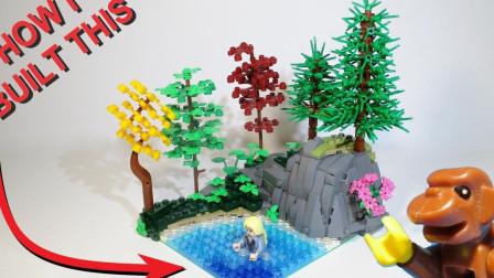 乐高 LEGO MOC作品 自然之角