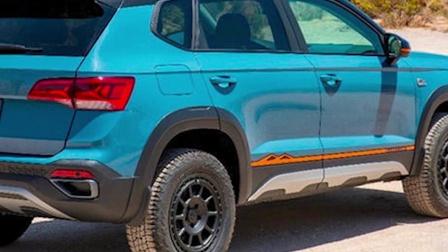 全新大众Taos越野改装版曝光 搭载1.5T发动机