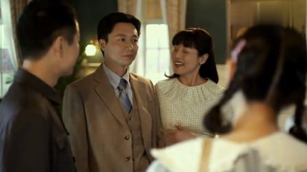 父母爱情:江德福欧阳懿第一次见面,江德福却叫人家老欧,笑哭!