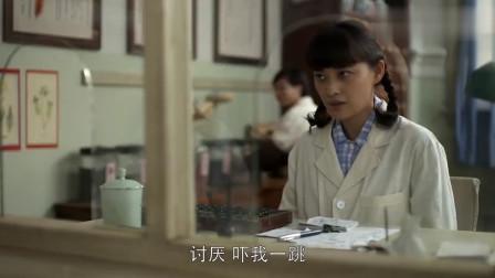 父母爱情:江德福亲自请媳妇无用,只能找人帮忙,办法还是多