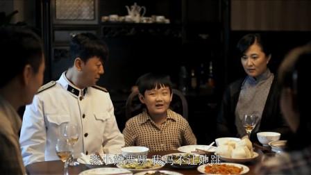 父母爱情:江德福首次到安杰家做客,背着半袋面,安杰嘲笑是农民