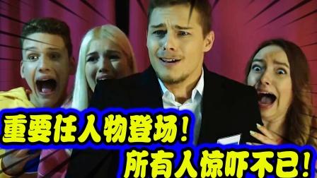 搞笑视频:神秘人出现,自带音效出场!
