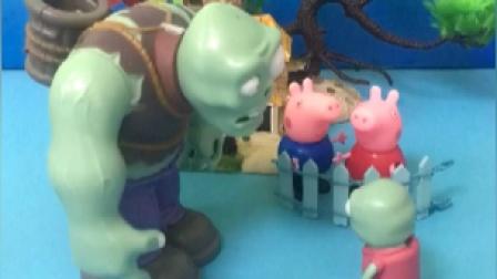 巨人僵尸把佩奇乔治抓来陪小鬼玩,小鬼却把两人放了