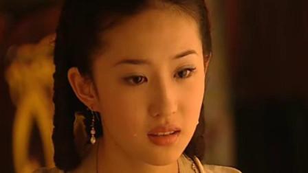 金粉世家:秀珠决定出国留学,与燕西告别,秀珠伤心流泪!