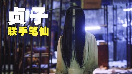 神级编剧脑洞,日本贞子联手中国笔仙,大战泰国古曼童,就服编剧