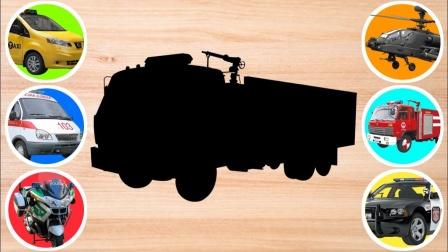 工程车汽车益智玩具游戏,教你认识交通工具,有消防车警车救护车