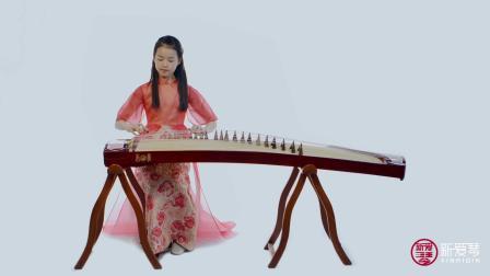 朱雀古筝·影《浏阳河》,杨翘楚演奏
