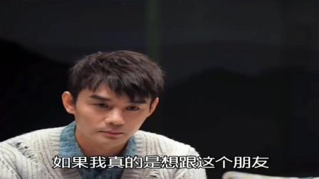 王凯:我很早的时候也发过朋友圈!