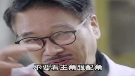 吴孟达:配角其实更难,我比一些主角更贵!