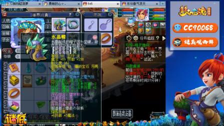 梦幻西游:老王估价69级小无级别神木林,打折把自己都打进去了!