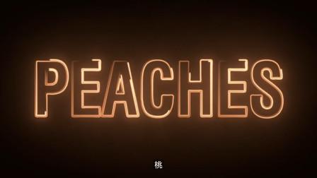 用摩尔庄园手游打开《Peaches》