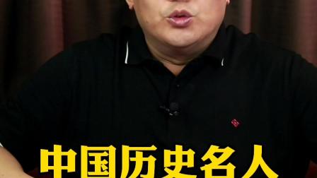 中国历史名人酒,登陆M国资本市场?