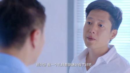 超级翁婿:何欣准备去见老丈人,警局突然有案子,又去不成了