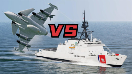 JAS鹰狮战斗机,单挑传奇级巡逻舰!谁更强一些?战争模拟