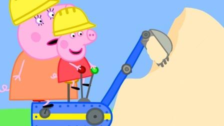 猪妈妈和佩奇开着挖掘机做什么?是帮乔治挖出飞机吗?益智玩具
