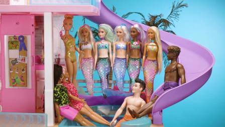 芭比和朋友们 梦幻屋之美人鱼擦镜子挑战