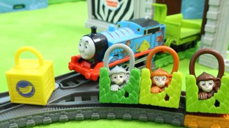 托马斯玩具 动物公园猴子冒险套装开箱