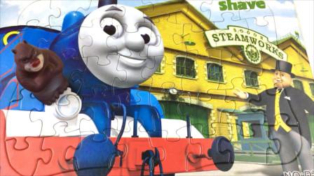 熊出没分享托马斯小小火车拼图