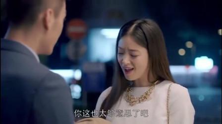 欢乐颂:高富帅送樊胜美奢侈品,樊胜美可开心了!