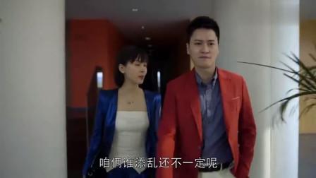 欢乐颂:富婆在电梯跟富二代偶遇,一见面就比试,让董事长傻眼了