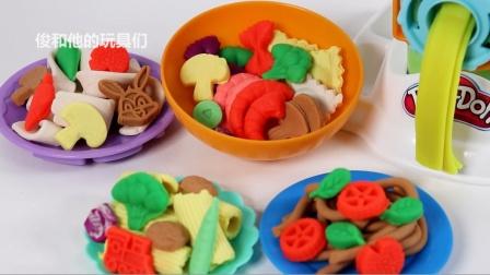 用厨房玩具和玩乐 为儿童烹饪 - 烹饪意大利面 有趣的形状! 玩具厨房玩烹饪游戏