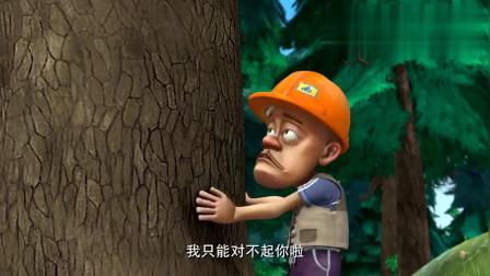 熊出没:光头强刚要砍树, 熊大和熊二就来了, 不准他砍树!