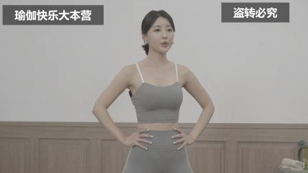 瑜伽黄老师半月式,缓解腰部酸胀开胯排毒