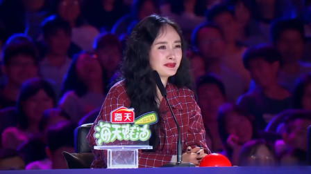 达人秀:姑娘红绸舞撩人心,沈腾非要一较高下,杨幂满脸嫌弃!