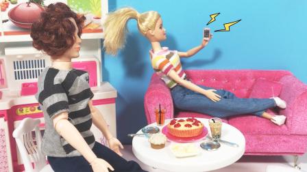 芭比迷上刷手机视频,边吃饭边看,连睡觉都忘记了!