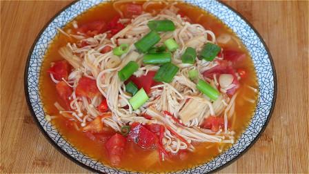 西红柿新吃法,加2把金针菇,酸爽开胃又下饭,孩子吃的比肉香