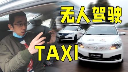 坐出租车话太多,扬哥险被赶下车!