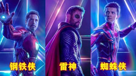 盘点漫威三大超能力战神,钢铁侠一己之力击败美国队长!