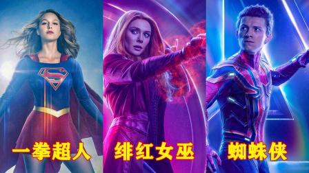 盘点电影中的三大超能力英雄,绯红女巫的控制力非常恐怖!