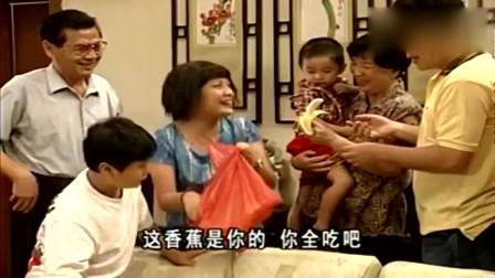 外来媳妇:阿光把儿子从河南接回家,个个围着天佑转,阿光被无视