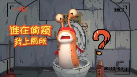 这是不是上厕所时的你?