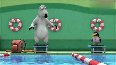 倒霉熊:倒霉熊跟企鹅比赛游泳,太搞笑了!
