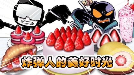 定格动画:炸弹人的美好时光,美食是不可辜负的